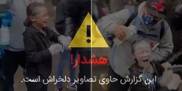 پلیس آمریکا با گاز فلفل به یک دختربچه حمله کرد