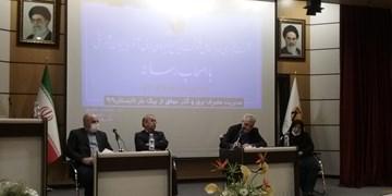 مراغه پایتخت ماینر/از یارانه 70 میلیارد دلاری انرژی تا قاچاق بودن  تولید ارز دیجیتال در ایران