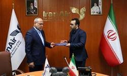 انتصاب سرپرست روابط عمومی ایرانایر