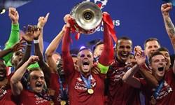 کلیپی به بهانه سالروز قهرمانی لیورپول در لیگ قهرمانان اروپا