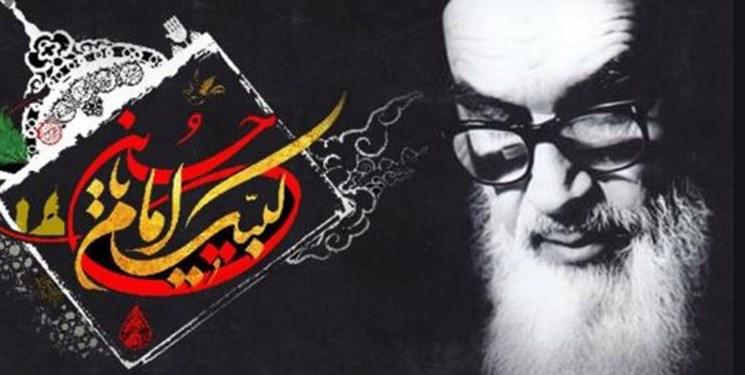 استقلال و سیادت کشور مرهون امام خمینی است