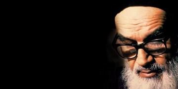 بذرهای تحول در ضمیر امام