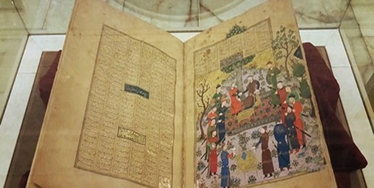 همکاری موزه چستربیتی با کاخ گلستان برای ساماندهی نسخههای خطی ایرانی