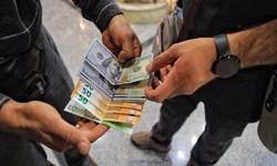 قاچاقچیان ارز در تور سربازان گمنام امام زمان (عج) در کرمانشاه/ ۲ نفر دستگیر شدند