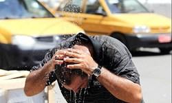 پیشبینی روزهای تبدار در خوزستان/ دما به بیش از ۴۹ درجه میرسد