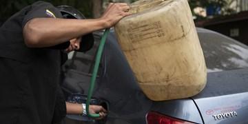 قیمت هر لیتر بنزین آزاد در ونزوئلا 50 دلار تعیین شد