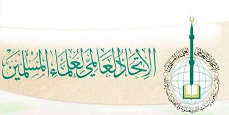 فیسبوک صفحه اتحادیه علمای مسلمان را به دلیل فتوای تحریم رژیم صهیونیستی مسدود کرد
