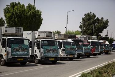 ماشین های حمل بسته های معیشتی رزمایش برکت امام خمینی(ره)