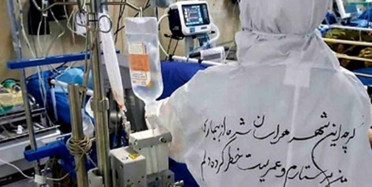 هشدار درباره کمبود پرستار در هرمزگان/ کادر درمان خستهاند