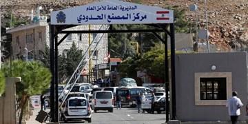 لبنان به صورت موقت مرزهایش با سوریه را بازگشایی میکند