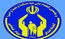 1700 نوعروس مددجو کمیته امداد کرمان در نوبت دریافت جهیزیه