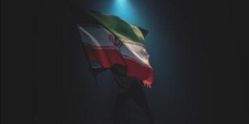 نماهنگ| قلب خرداد...