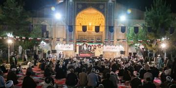مراسم بزرگداشت امام خمینی(ره) در مدرسه فیضیه