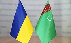 رایزنی وزرای خارجه ترکمنستان و اوکراین؛ توسعه روابط در دستور کار