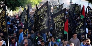 جهاد اسلامی خواستار فعالسازی تمامی اشکال مقاومت در کرانه باختری شد