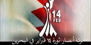 امام خامنهای منبعی پایانناپذیر برای تقویت روحیه امید ملتهای اسلامی به آزادی قدس است