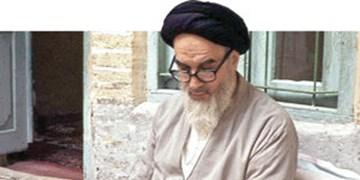 مروری بر اولین بیانیه سیاسی امام(ره) که رهبر انقلاب به آن اشاره کردند