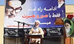 نام امام راحل و شهید سلیمانی از مقابل کاخ سیاه شنیده میشود