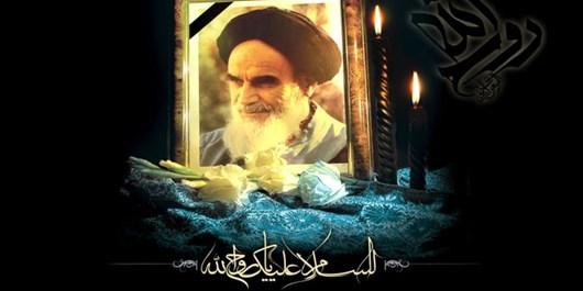 فیلم| «نظام اسلامی» بزرگترین میراث امام خمینی(ره) برای جهانیان است