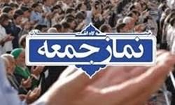 نماز جمعه فردا در گچساران اقامه نمیشود