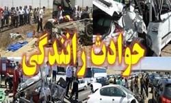 برخورد کامیون با پژو 405 در کمربندی یزد- کرمان با 2 کشته و مصدوم