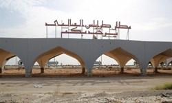 دولت وفاق ملی لیبی، از سیطره کامل بر فرودگاه طرابلس خبر داد