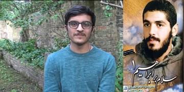 نوجوان پاکستانی «سلام بر ابراهیم» را در انگلیس ترجمه کرد+فیلم