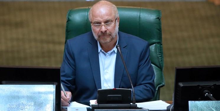رئیس مجلس: مذاکره با آمریکا مطلقاً ممنوع است / مقاومت هوشمندانه و فعال ایران مقابل دشمن