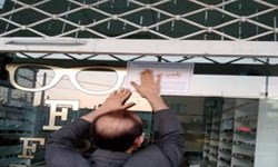 پلمب 4مرکز متخلف فروش عینک طبی  و 1 مرکز لیزر درمانی در زاهدان