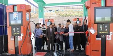 بهرهبرداری از دو باب جایگاه اختصاصی عرضه فرآوردههای نفتی در شهر دیواندره