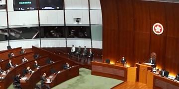 لایحه مجازات برای توهین به سرود ملی چین در هنگکنگ تصویب شد