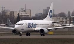 تاجیکستان از سرگیری پروازها در مسیر روسیه را تکذیب کرد
