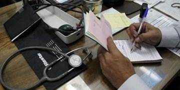منافع مردم قربانی درآمد پزشکان