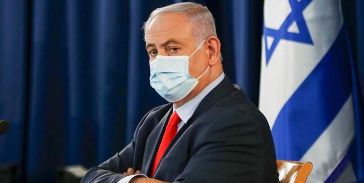 تظاهرات گسترده در تلآویو علیه سیاستهای نتانیاهو