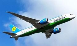 برنامه ازبکستان برای ازسرگیری ارتباط هوایی با تاجیکستان
