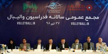برگزاری مجمع سالیانه فدراسیون والیبال در هالهای از ابهام