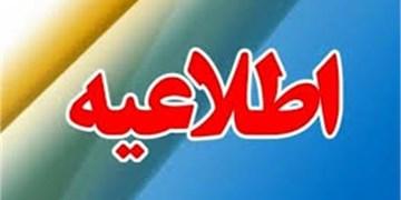 تداوم تعطیلی مدارس آذربایجانغربی/ثبتنام دانشآموزان از هفته آینده انجام میشود
