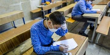 درخواست 100 هزار دانشآموز و ایجاد 100 پویش «فارس من»  برای لغو امتحانات حضوری/ زور امتحانات نهایی به کرونا نرسید!