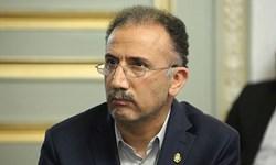 ریاست ایران بر یکی از کمیسیونهای 15 گانه سازمان جهانی هیدروگرافی