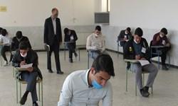 نظارت مرکز بازرسی دانشگاه آزاد بر نحوه برگزاری امتحانات