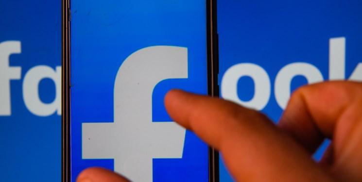 فیس بوک برای بحث در مورد نژادپرستی توصیه نامه صادر کرد