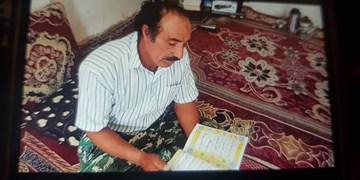 انس با قرآن در اوج محرومیت/«کلامالله» مونس تنهایی «عزتالله»+فیلم