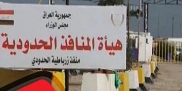 درخواست استقرار ارتش عراق برای تامین امنیت گذرگاه مهران-زرباطیه