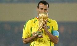 فیلم/سالروز قهرمانی برزیل در جام جهانی 2002