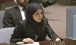 دوحه: حفظ حاکمیت مستقل شرط ورود به گفتوگو برای حل بحران شورای همکاری است