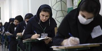 درخواست بازنگری نسبت به برگزاری حضوری امتحانات دانشگاه آزاد و علمی ـ کاربردی
