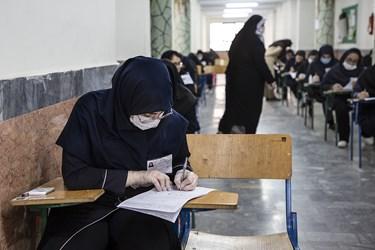 امتحانات پایان ترم دوره متوسطه مدرسه زهرا مردانی آذری20