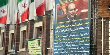 شعار «خدمت» و تراژدی «خودتقدیری» در بیلبوردهای تبلیغاتی/رزومه در پارلمان شهری برای پرستیژ کاری