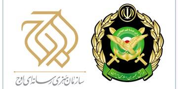 اعلام آمادگی سازمان «اوج» برای افزایش همکاری هنری با ارتش