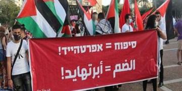 تظاهرات فلسطینیان علیه رژیم صهیونیستی در کرانه باختری